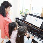ソロ演奏だけではない、連弾の学び