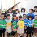 子どものピアノレッスンは何歳から始めるのがいいの?