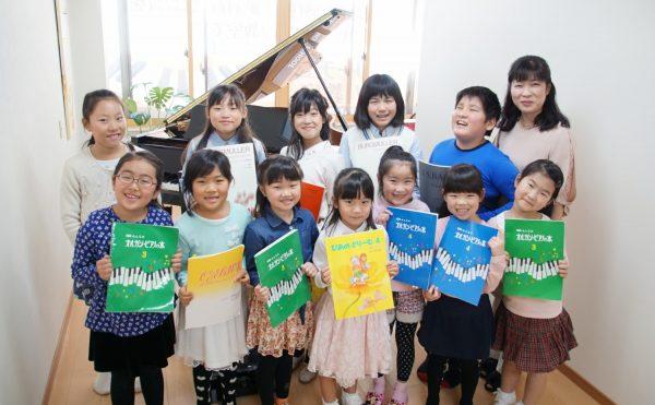 フェリーチェピアノ教室の生徒たち