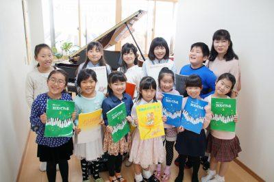 フェリーチェピアノ教室の生徒写真