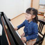 ピアノレッスンの基本スキルは導入期から学んでいきます
