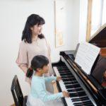 フェリーチェピアノ教室の一週間