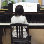 小学1年ピアノを始めて3ヶ月のレッスン