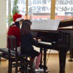 ピアノ教室のイベント:クリスマス会