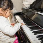 自分で体験して上達できるピアノレッスン